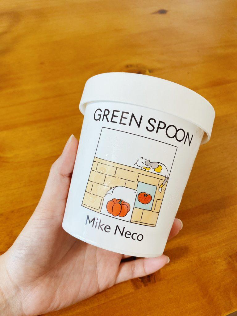 【簡単1分】グリーンスプーンの作り方